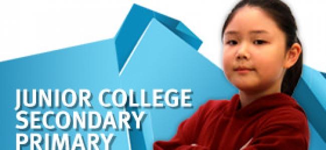 Admission into Primary / Secondary Schools